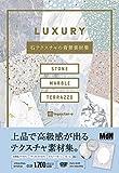 LUXURY  石テクスチャの背景素材集