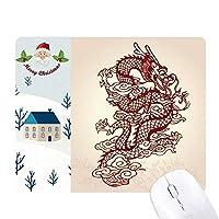 中国のドラゴンの動物の肖像画 サンタクロース家屋ゴムのマウスパッド