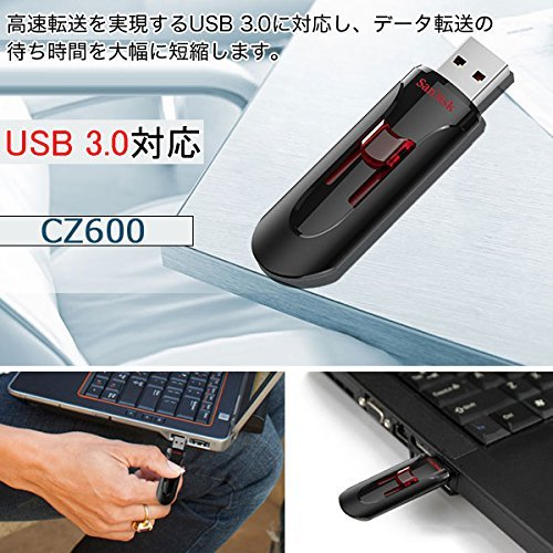 SanDisk Cruzer Glide USB3.0 SDCZ600-128G サンディスク 海外パッケージ品 [並行輸入品]