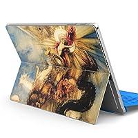 Surface pro6 pro2017 pro4 専用スキンシール サーフェス ノートブック ノートパソコン カバー ケース フィルム ステッカー アクセサリー 保護 写真・風景 クール 動物 絵画 イラスト 003234