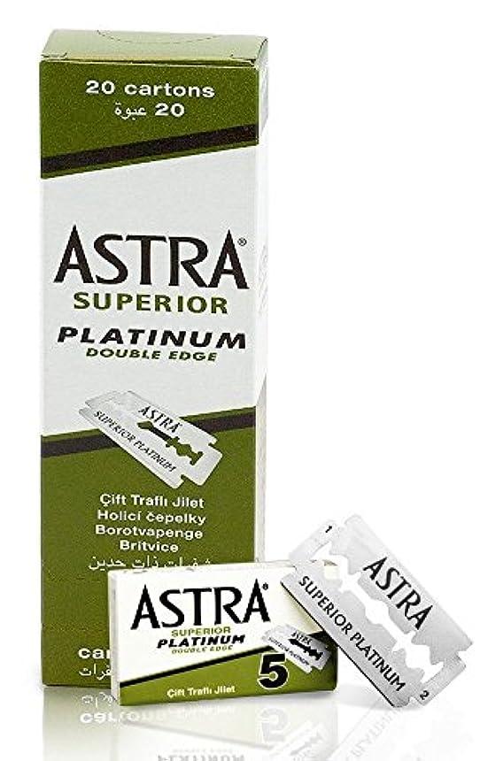 睡眠オーバーコートよろめくASTRA Superior Platinum 両刃替刃 100枚入り(5枚入り20 個セット)【並行輸入品】