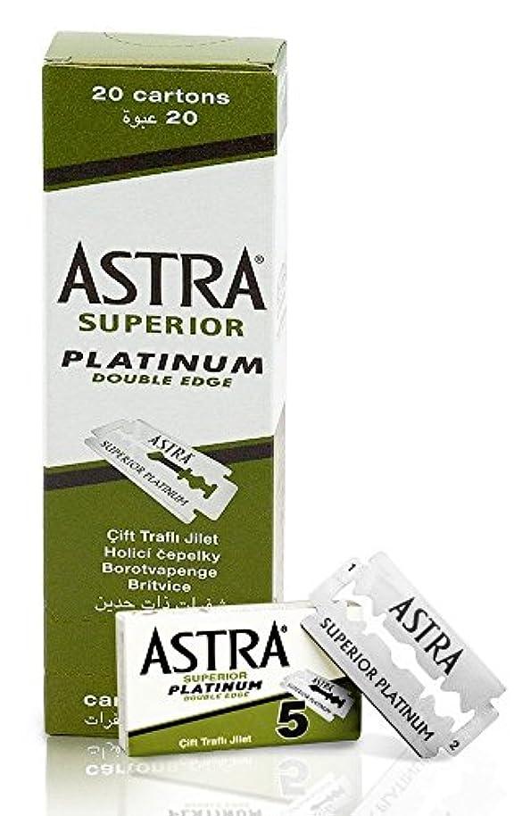 生産性確認する独占ASTRA Superior Platinum 両刃替刃 100枚入り(5枚入り20 個セット)【並行輸入品】