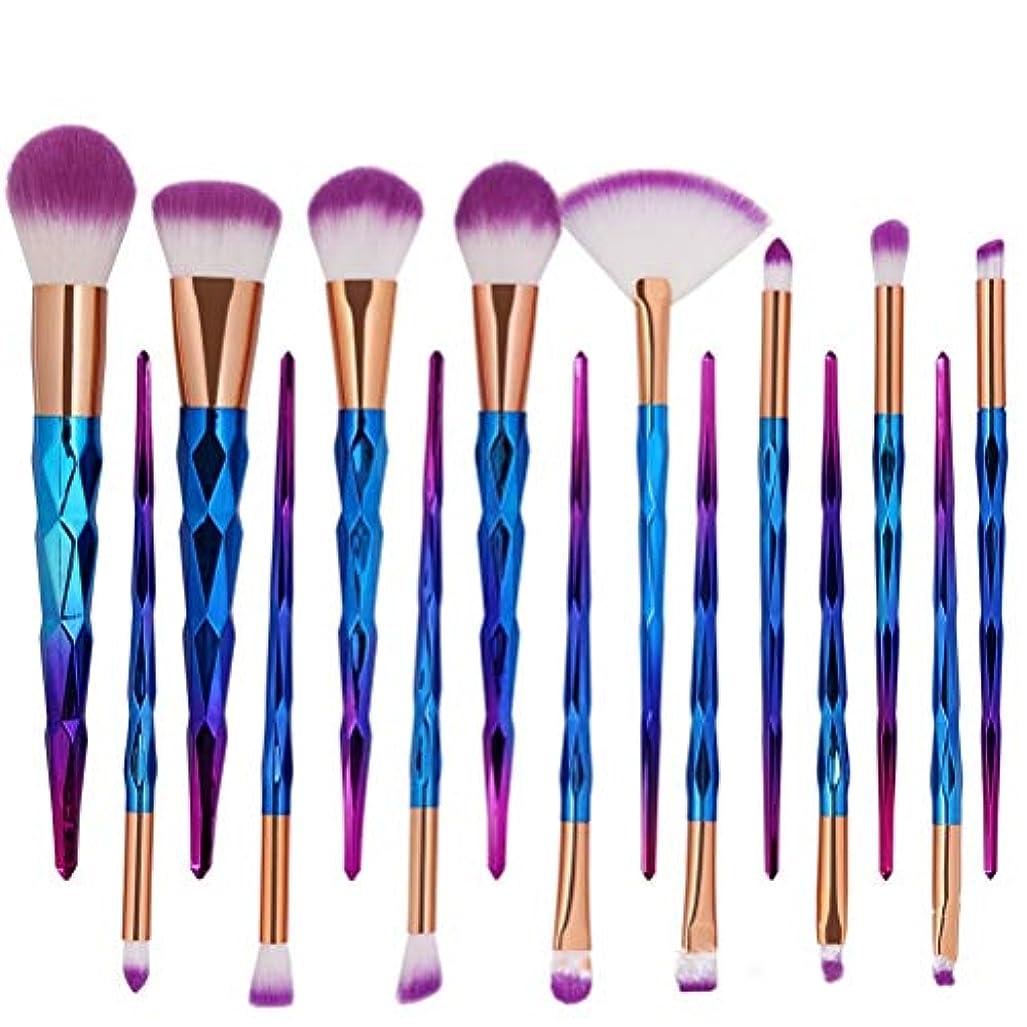 ハンカチ台風だらしないLSHJP 化粧ブラシ 15個 不規則な 個性的 柔らか 安心 便利 ファッション 自然 ビューティー 高品質 高品質 (Color : Purple, Size : ワンサイズ)