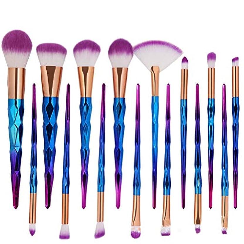 縞模様の機密栄光LSHJP 化粧ブラシ 15個 不規則な 個性的 柔らか 安心 便利 ファッション 自然 ビューティー 高品質 高品質 (Color : Purple, Size : ワンサイズ)