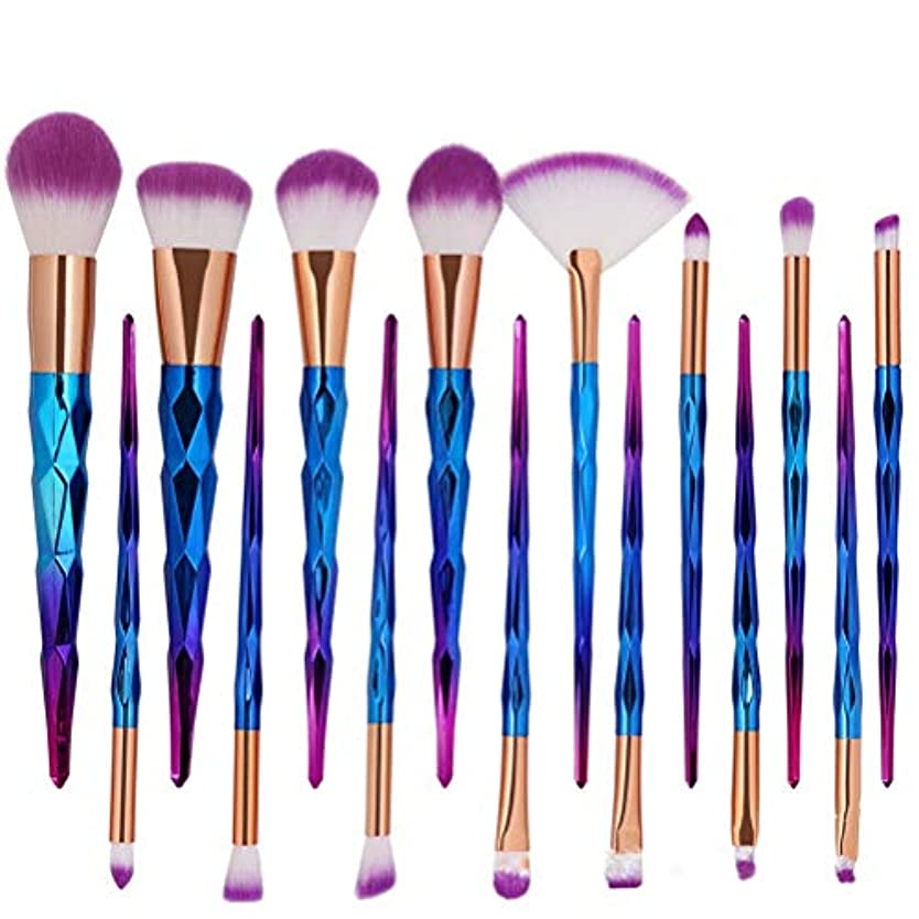 うめき原子時代遅れLSHJP 化粧ブラシ 15個 不規則な 個性的 柔らか 安心 便利 ファッション 自然 ビューティー 高品質 高品質 (Color : Purple, Size : ワンサイズ)