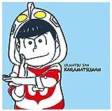 おそ松さん カラ松 ウル松さん クッションカバー 約45cm×45cm