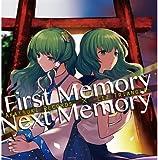 博麗神社 例大祭(第13回) 暁Records/Liz Triangle 「 First Memory / Next Memory」