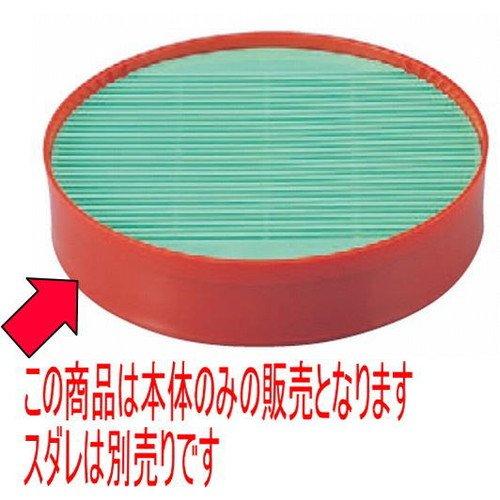 そば・うどん P.P丸セイロ赤本体 [20.3φ x 4.7 cm] ポリプロピレン樹脂 食洗機可 ...