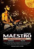 MAESTRO - Director's Cut Edition [DVD]