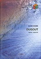 バンドスコアピースBP1187 DUGOUT / RADWIMPS (Band Piece Series)