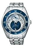 シチズン カンパノラ 腕時計 エコ ドライブ 【Eco Drive】 CITIZEN CAMPANOLA 紺瑠璃-こんるり- BU0020-54A
