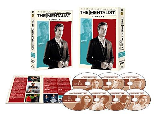 THE MENTALIST/メンタリスト <ファイナル・シーズン> コンプリート・ボックス (7枚組) [DVD]の詳細を見る