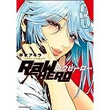 RaW HERO(3) (イブニングKC)