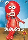クレクレタコラ コンプリート・コレクション vol.4  東宝DVD名作セレクション