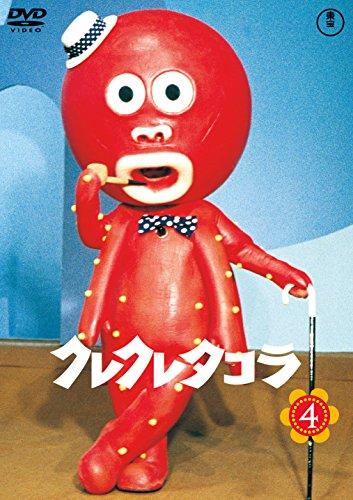 クレクレタコラ コンプリート・コレクション vol.4  東宝DVD名作セレクションの詳細を見る