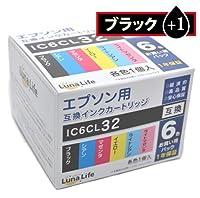 【Luna Life】 エプソン用 互換インクカートリッジ IC6CL32 ブラック1本付き 7本パック LN EP32/6P BK+1