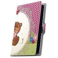 タブレット 手帳型 タブレットケース タブレットカバー カバー レザー ケース 手帳タイプ フリップ ダイアリー 二つ折り 革 熊 くま ピンク イラスト 黄緑 008017 01 KYT31 kyocera 京セラ Qua tab キュア タブ 01KYT31 quatab01-008017-tb