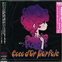 Coco D'or Complete by Coco D'or (2005-01-01)
