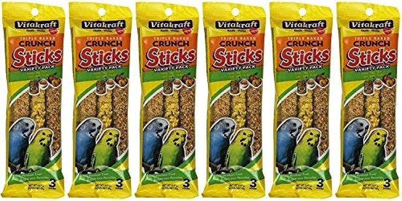Vitakraft Kracker Sticks Treat Variety Pack for Parakeet (6 Packs / 3 Sticks Per Pack) [並行輸入品]