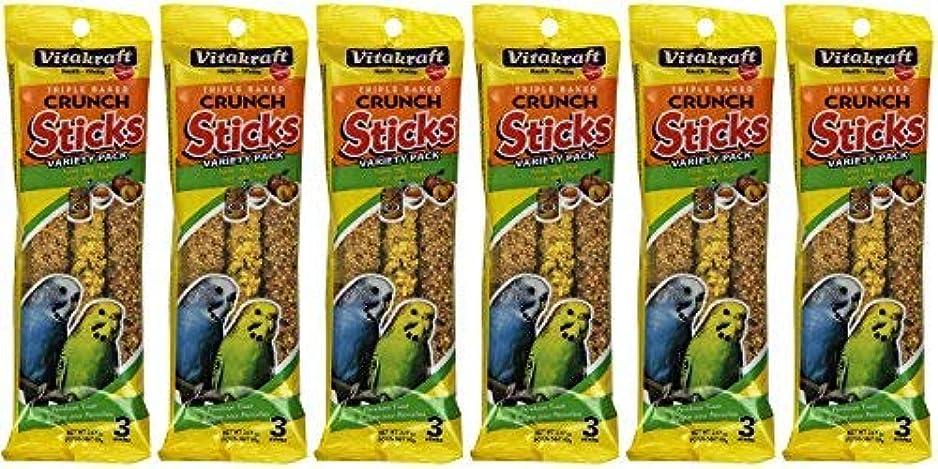 散髪残高水平Vitakraft Kracker Sticks Treat Variety Pack for Parakeet (6 Packs / 3 Sticks Per Pack) [並行輸入品]