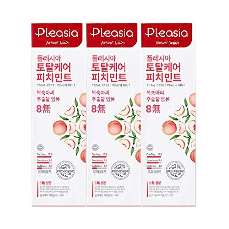人柄そうでなければミニチュア[アモーレパシフィック/Amore pacific] フレシア(Pleasia) 桃ミント 天然由来 歯磨き粉 100g 3個セット / 韓国歯磨き粉 (海外直送)