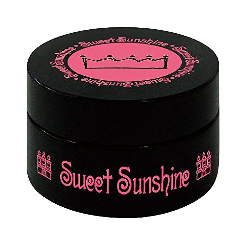 頭痛外出勝者Sweet Sunshine カラージェル 4g BSC- 8 スウィートキャンディリップ パール UV/LED対応