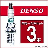 DENSO イリジウムパワー スパークプラグ AZワゴン CY51S/CZ51S H9/5~H10/10 K6A(DOHC) 品番IXU22(3本)