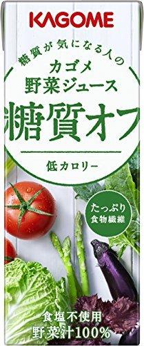 カゴメ 野菜ジュース 糖質オフ 200ml(24本入×2ケース...
