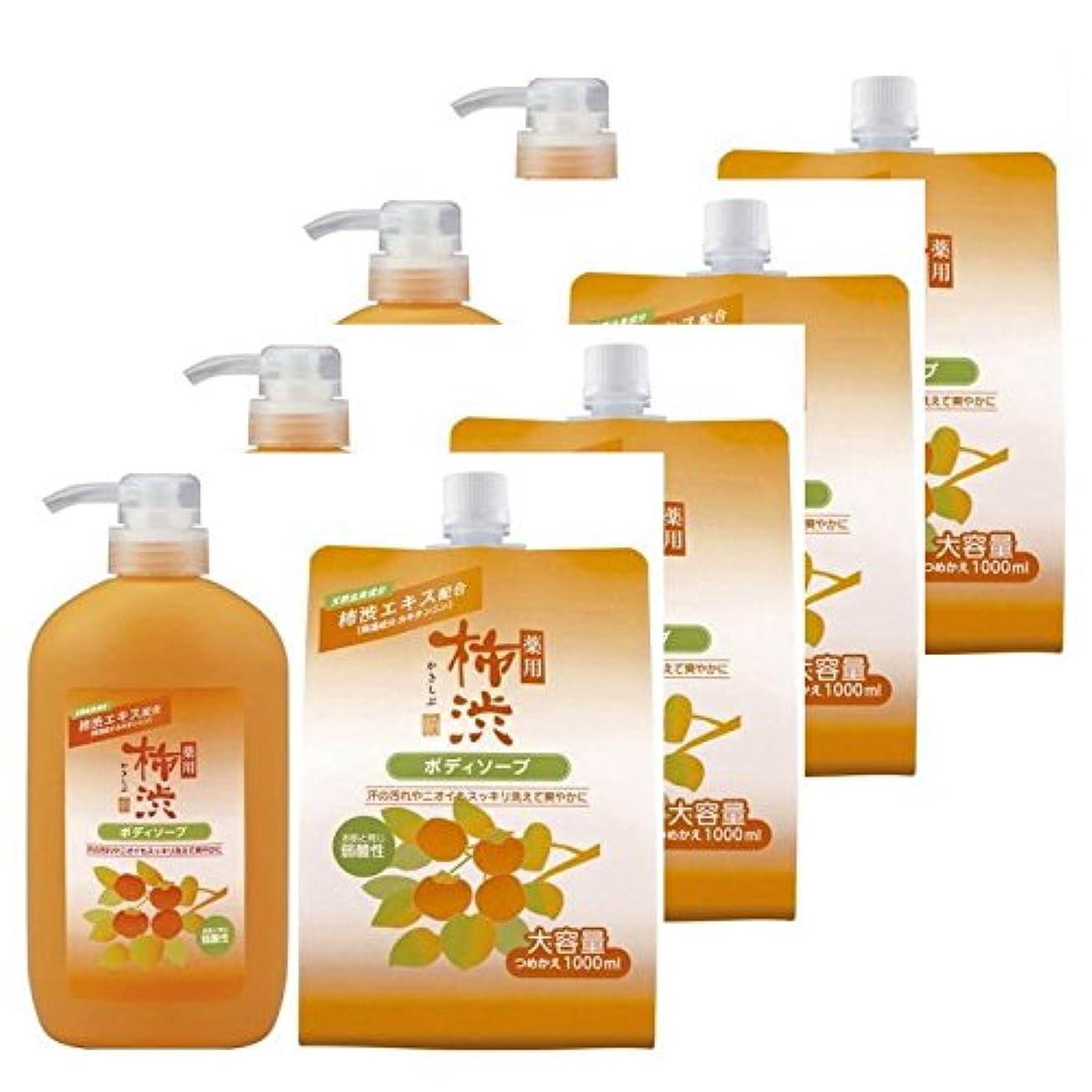 服を洗う快適ジェスチャー薬用柿渋ボディソープ ボトル 600ml+替1000mlセット(各4個の計8個セット)
