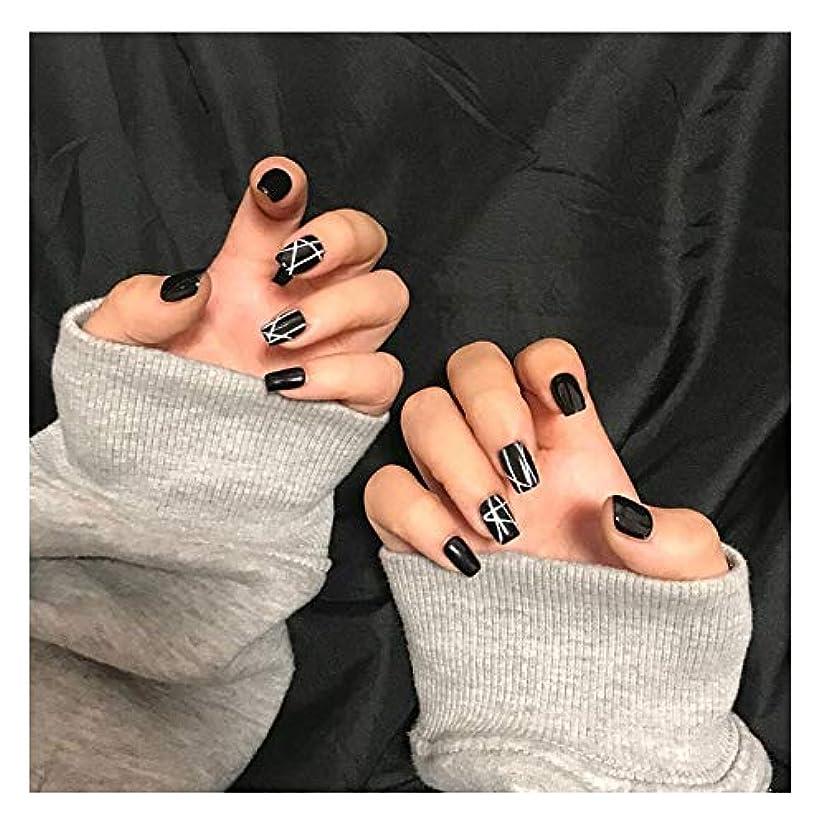 魅力毎日四半期TAALESET シンプルなブラック+ホワイトラインフェイク釘ショートスクエアグルー完成ネイルアート偽の釘 (色 : 24 pieces)