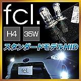 fcl. ハイエース 100系 ~H16.7 35W H4 Hi/Lo HIDキット 【6000K】リレー付きタイプ