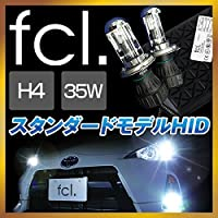 fcl. タント エグゼ[L455・L465S]H21.12~ ハロゲン2灯用35W H4 Hi/Lo HIDキット 【6000K】リレーレスタイプ