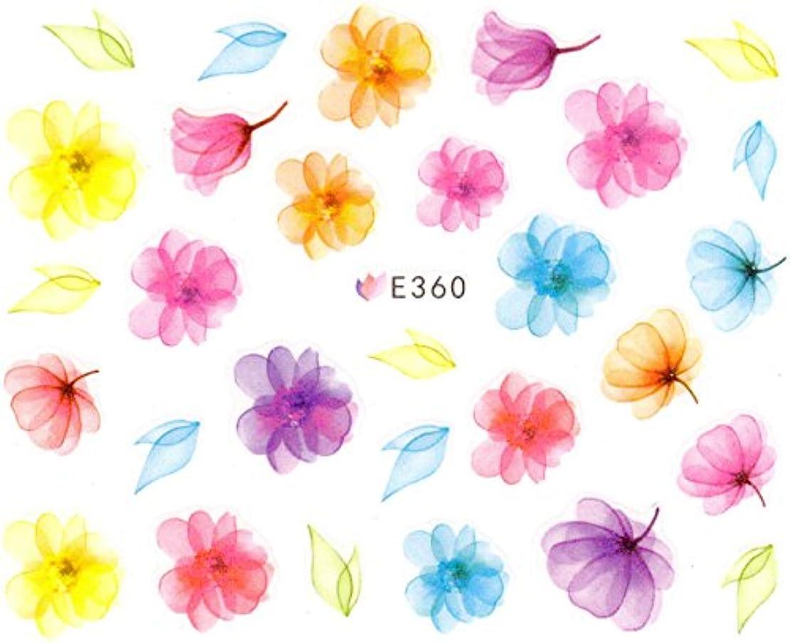 緊急に同意するヨーロッパネイルシール 水彩風 花 フラワー 選べる商品(04-T33)