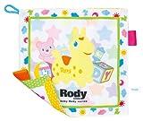 baby Rody タグってガシャガシャ No.3754