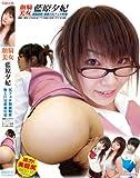 ZSGD-10 顔騎美女 藍原 夕妃 DVD