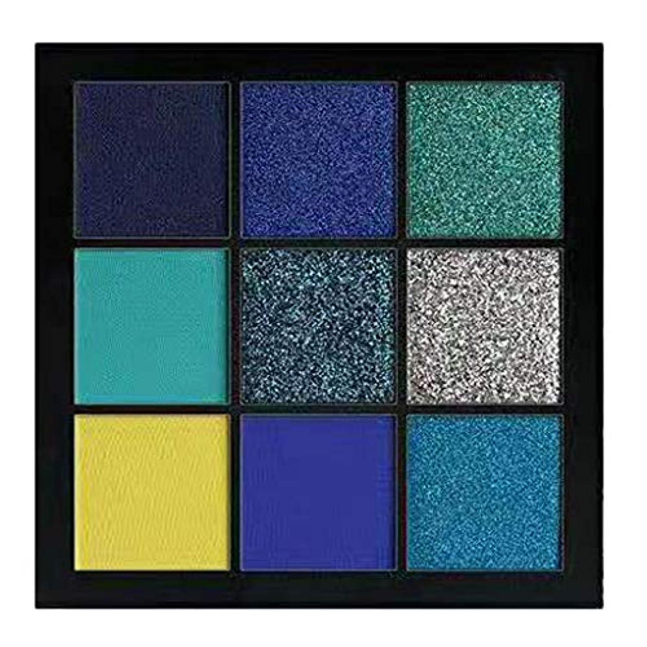 寸前破壊的なリップLazayyii 化粧品 マット アイシャドウ クリーム メイクアップパレットシマーセット アイシャドウ 9色 (D)