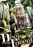 Deep Forest / 田代 ほけきょ のシリーズ情報を見る