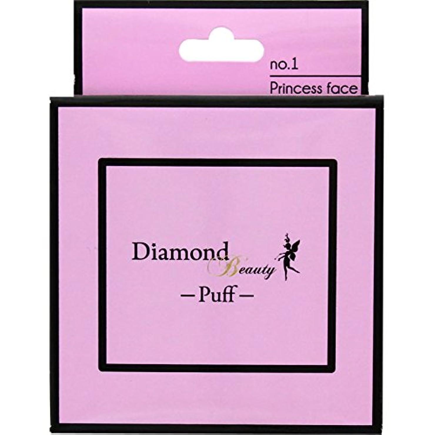 カナダ間違えた人柄ダイヤモンドビューティー パフ 01 プリンセスフェイス