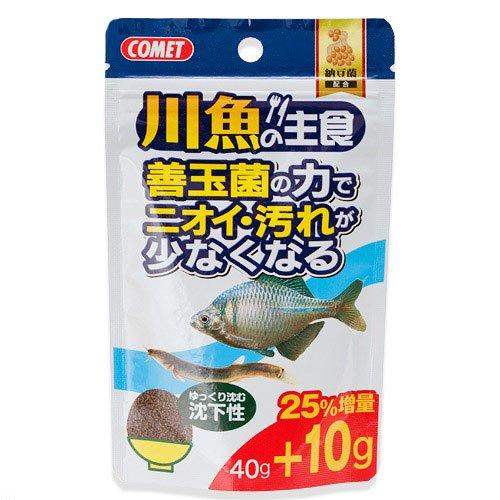 コメット 川魚の主食 納豆菌 沈下性 40g+10g 2袋入り