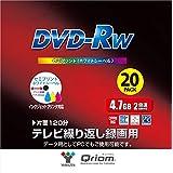 山善(YAMAZEN) キュリオム テレビ繰り返し録画用 DVD-RW 2倍速 4.7GB 20枚スピンドル QDRW-20SP