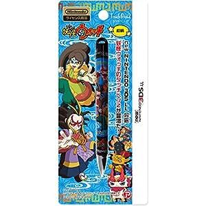妖怪ウォッチ new NINTENDO 3DS LL 対応 タッチペン2 和柄 Ver.