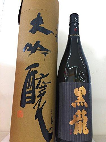 第26位:黒龍酒造『黒龍 大吟醸』
