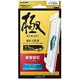 エレコム iPhone7 極みシリーズ フルカバーフィルム 反射防止 衝撃吸収 ブルーライトカット ホワイト PMCA16MFLPBLRW