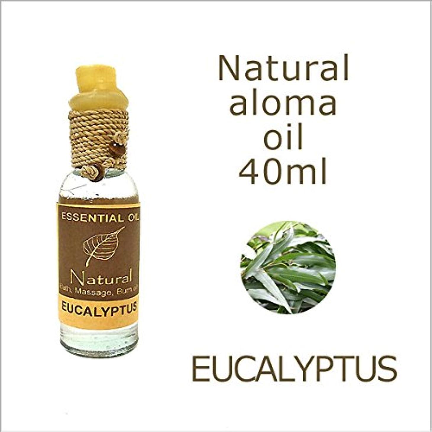 時制再集計ポイントユーカリ Eucalyptusアロマオイル40ml マッサージオイル アジアン 雑貨 バリ 雑貨 タイ 雑貨 アジアン インテリア 花粉 対策 並行輸入品