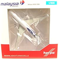 herpa 1/500 A350-900 マレーシア航空 Negaraku livery 9M-MAC