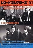レコード・コレクターズ 2009年 01月号 [雑誌]