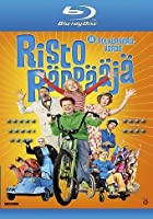 Ricky Rapper and the Bicycle Thief [Blu-ray]