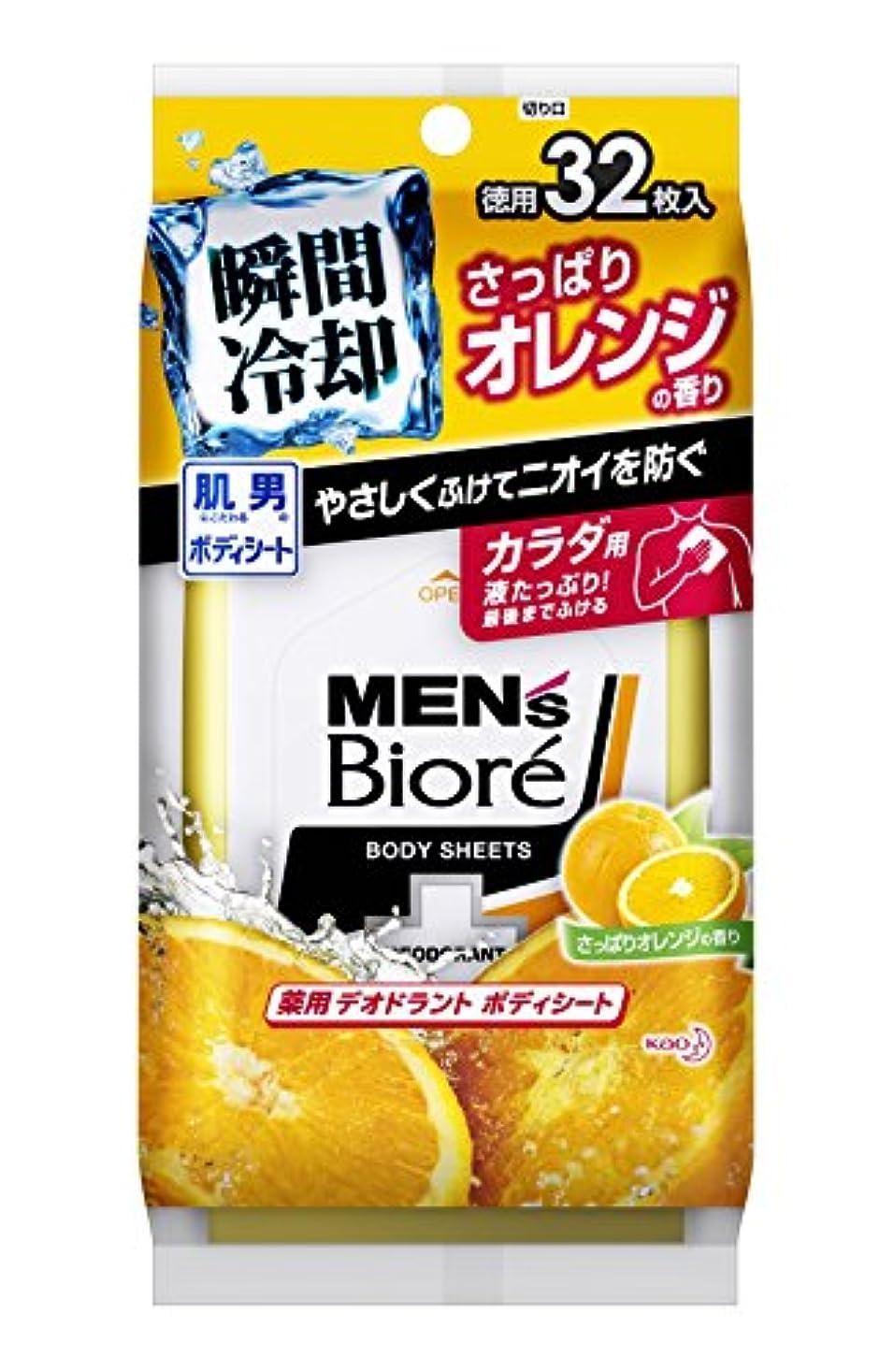 本能厳統計メンズビオレ 薬用デオドラントボディシート さっぱりオレンジの香り 32枚