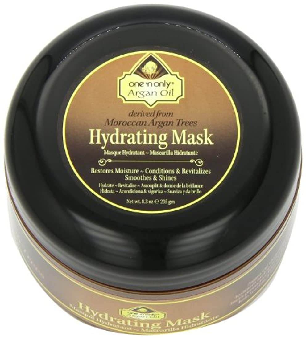 負担プレフィックス読みやすいone 'n only Argan Oil Hydrating Mask Derived from Moroccan Argan Trees, 8.3 Ounce by one 'n only