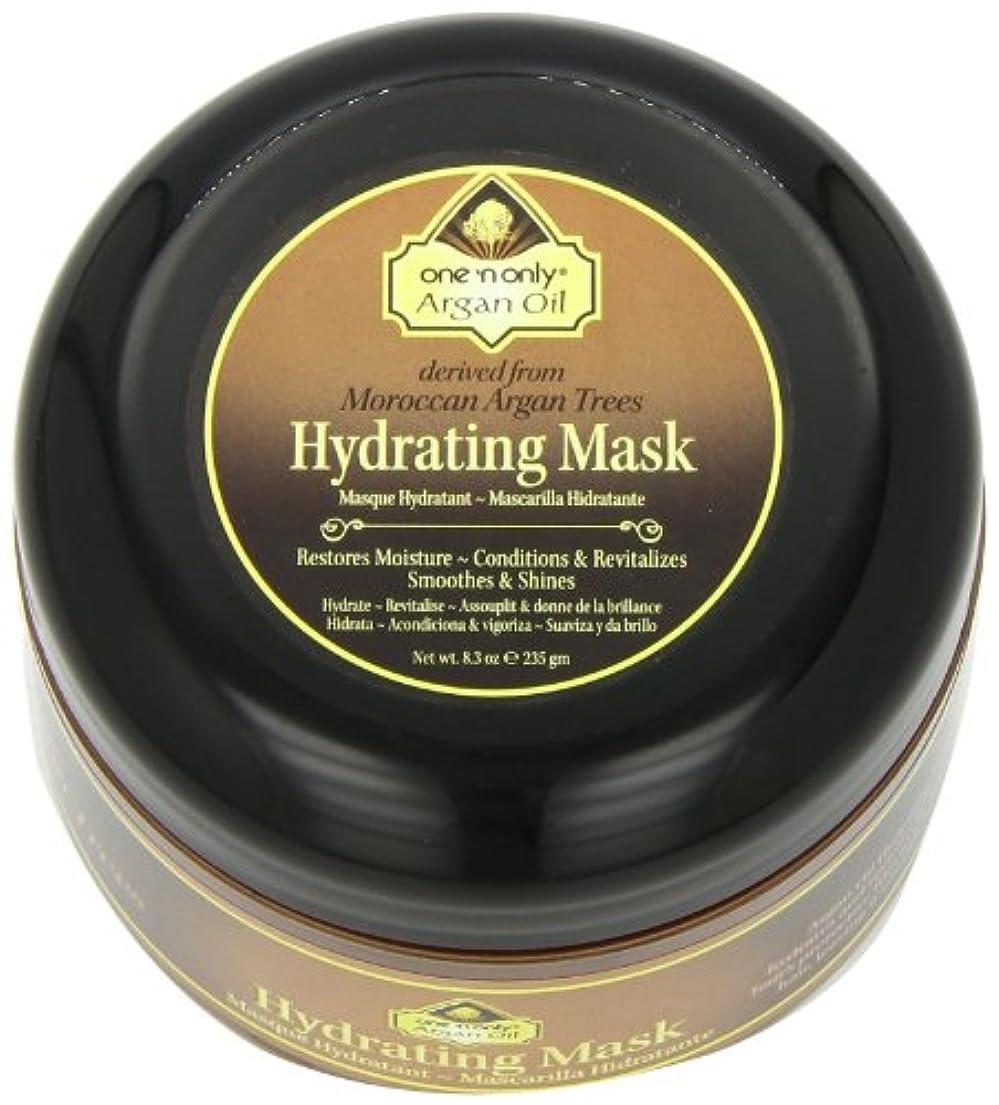金貸し宿命観察するone 'n only Argan Oil Hydrating Mask Derived from Moroccan Argan Trees, 8.3 Ounce by one 'n only